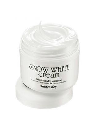 Secret Key Snow White Cream многофункциональный отбеливающий крем