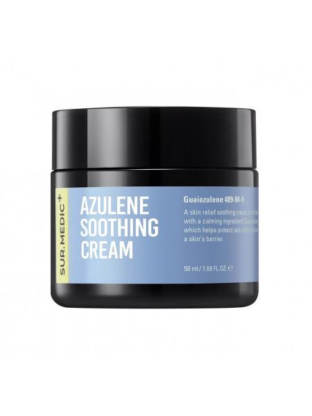 Успокаивающий крем с азуленом SUR.MEDIC Azulene Soothing Cream