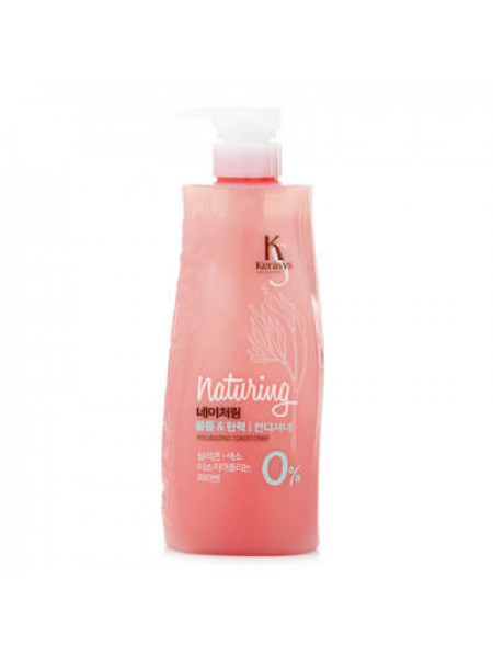 Кондиционер для объема и эластичности волос Kerasys Naturing Volumizing Conditioner