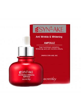 Антивозрастная пептидная сыворотка Secret Key Syn-Ake Anti Wrinkle Whitening Ampoule