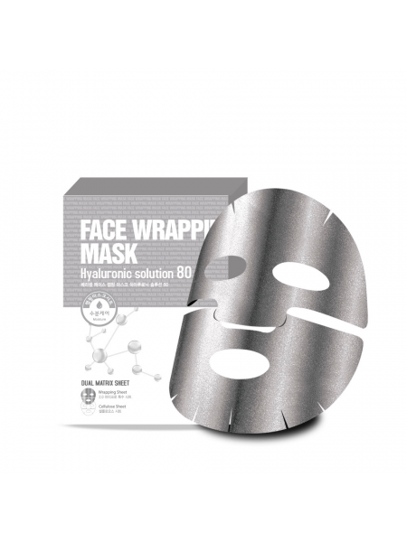 Маска для лица с гиалуроновой кислотой Berrisom Face Wrapping Mask Hyaluronic Solution