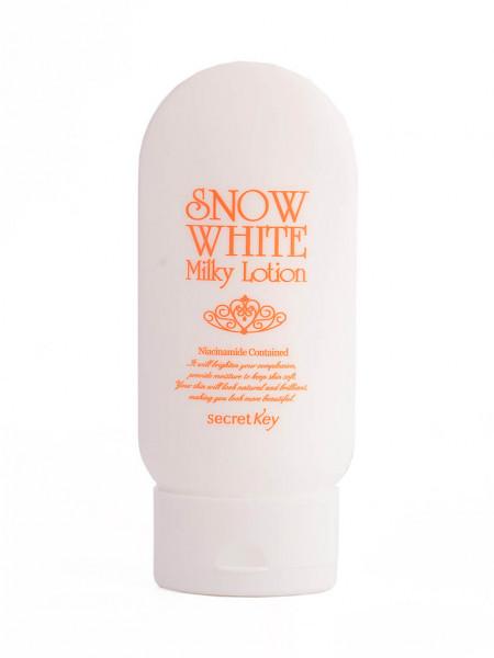 Secret Key Snow White Milky Lotion отбеливающий лосьон