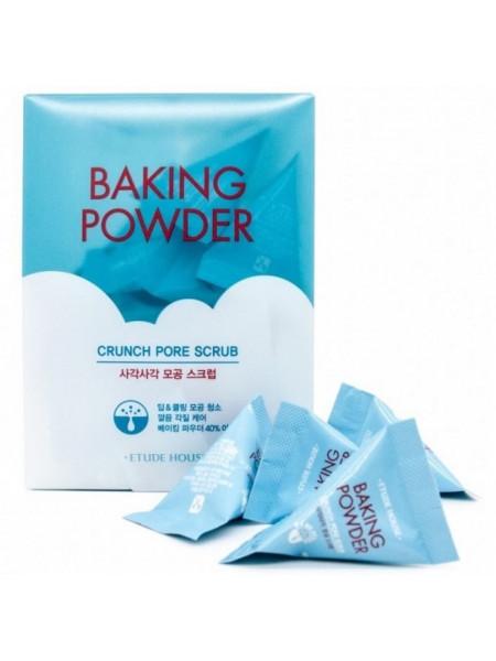 Набор скрабов с содой в пирамидках Etude House Baking Powder Crunch Pore Scrub