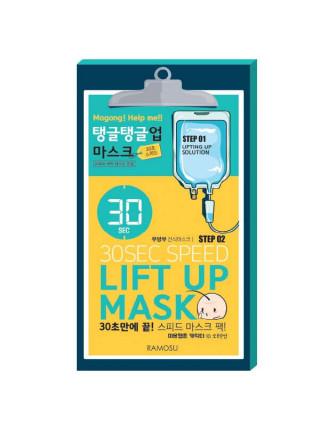 Лифтинг-маска мгновенного действия Ramosu Lifting Up Mask
