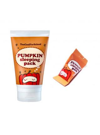 Энзимная ночная маска с тыквой и керамидами Too Cool For School Pumpkin Sleeping Pack 2 мл