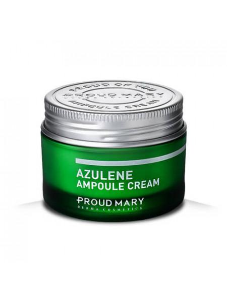 Успокаивающий крем с азуленом Proud Mary Azulene Ampoule Cream