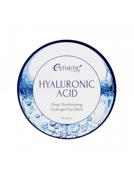 Глубокоувлажняющие гидрогелевые патчи Esthetic House Hyaluronic Acid Hydrogel Eye Patch