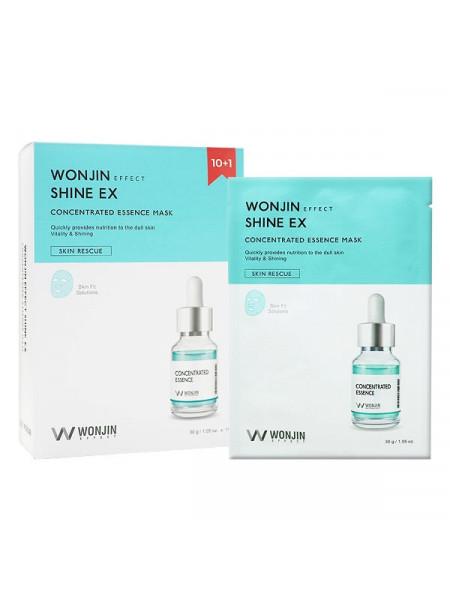 Тканевая маска-концентрат для сияния кожи Wonjin Shine EX Concentrated Essence Mask