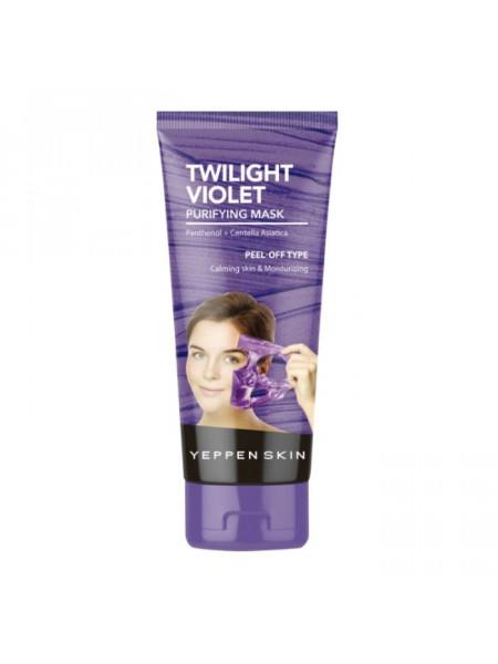 Маска-пленка увлажняющая Twilight Violet Purifying Mask - Peel-off Type