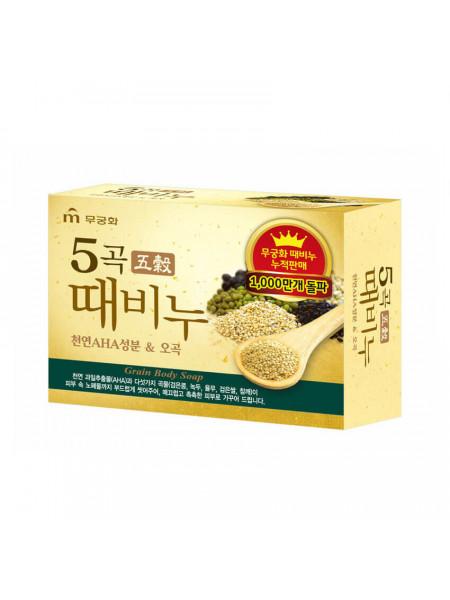 Косметическое мыло-скраб для тела со злаками Mukunghwa 5 Grains Exfoliating Body Soap