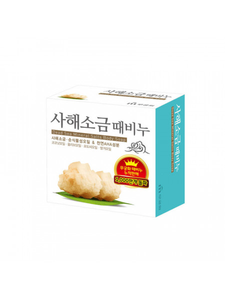 Косметическое мыло для тела с минералами мёртвого моря Mukunghwa Dead Sea Mineral Salts Body Soap