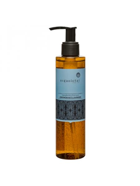 Безсульфатный шампунь для волос с лемонграссом и лавандой Strengthening Shampoo Lemongrass & Lavender