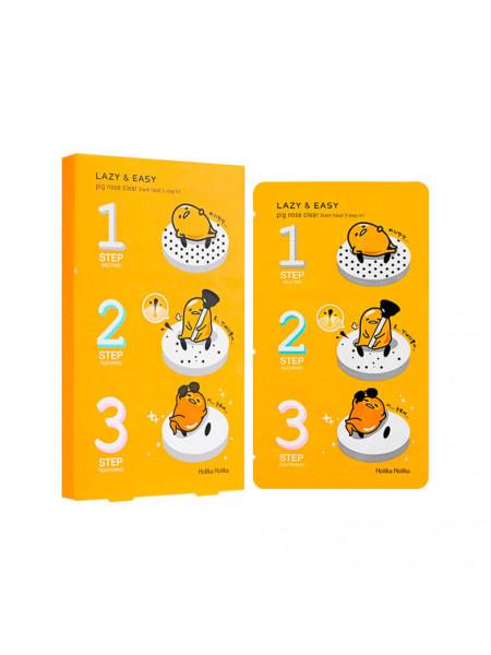 3-х шаговый набор для очистки пор носа Holika Holika Gudetama Pignose 3step kit