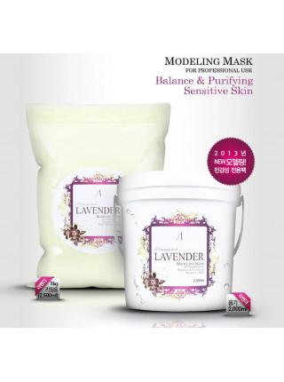 Альгинатная маска для чувствительной кожи с экстрактом лаванды Anskin Premium Herb Lavender Modeling Mask