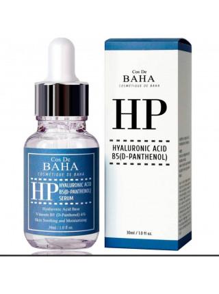 Сыворотка с гиалуроновой кислотой и пантенолом Cos De BAHA Hyaluronic Acid B5 (D-Panthenol) Serum