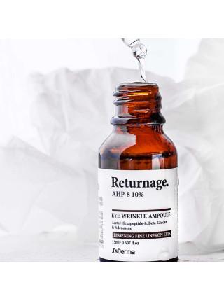 Пептидная омолаживающая сыворотка для век JsDerma Returnage AHP-8 10% Eye Wrinkle Ampoule