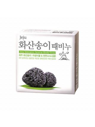 Косметическое мыло для тела с вулканическим пеплом Mukunghwa Jeju Volcanic Scoria Body Soap