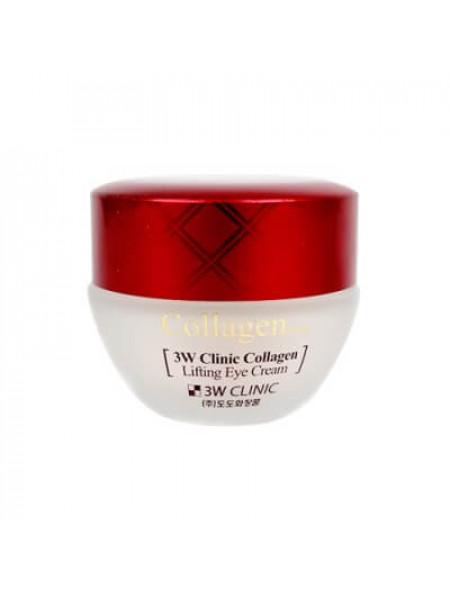 Лифтинг-крем для век с коллагеном 3W CLINIC Collagen Lifting Eye Cream
