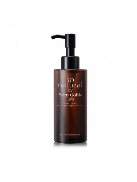 Гидрофильное масло для глубокого очищения кожи So'Natural Smoothing Facial Deep Cleansing Oil