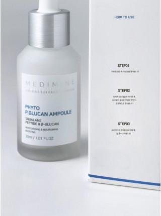 Пептидная сыворотка с бета-глюканом Medimine Phito P.Glucan Ampoule