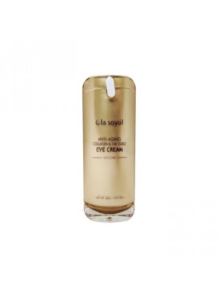 Антивозрастной крем для кожи вокруг глаз с коллагеном и коллоидным золотом Anti-Aging Collagen & 24K Gold Eye Cream