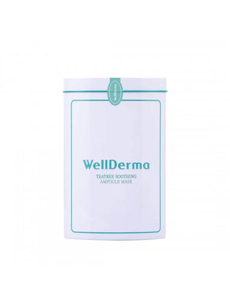 Набор тканевых масок с чайным деревом WellDerma Teatree Trouble Care Ampoule Mask