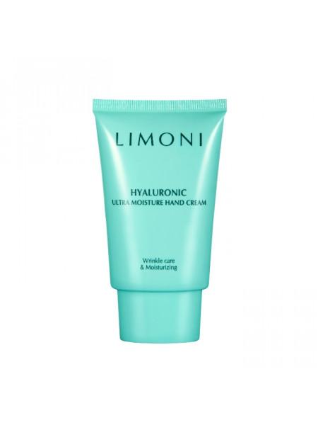 Крем для рук с гиалуроновой кислотой Hyaluronic Ultra Moisture Hand Cream