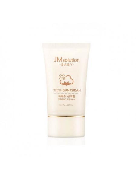 Детский солнцезащитный крем JMsolution Baby Fresh Sun Cream SPF40 PA+++