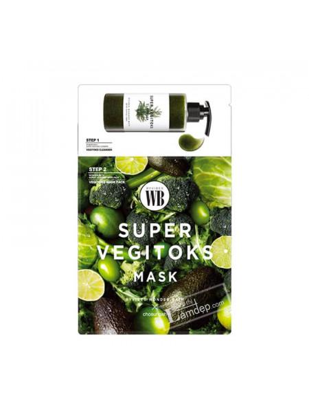 2-х ступенчатая система с детокс-эффектом Chosungah By Vibes Wonder Bath Super Vegitoks Mask Green