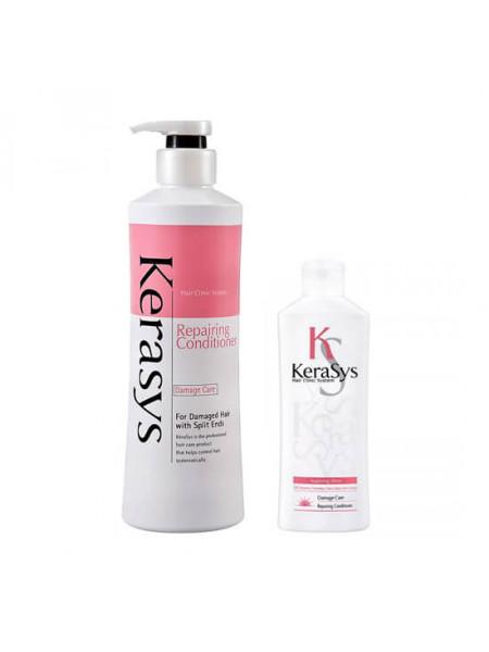 Восстанавливающий кондиционер для волос Kerasys Hair Clinic System Repairing Conditioner