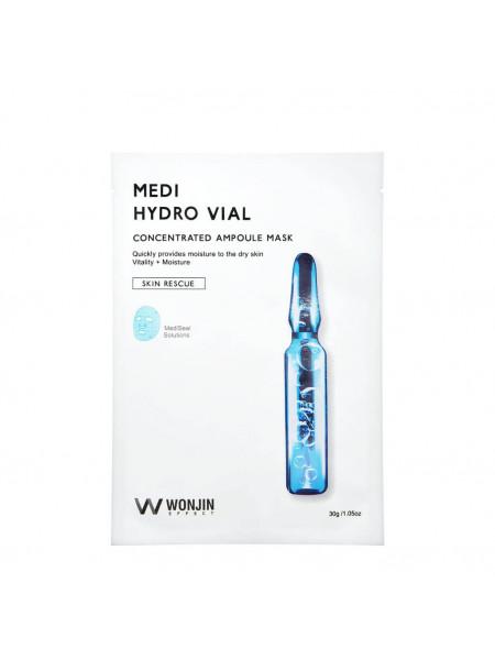 Увлажняющая ампульная тканевая маска Wonjin Effect Medi Hydro Vial Concentrated Ampoule Mask