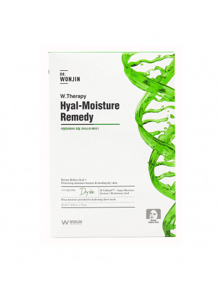 Увлажняющая маска для сухой кожи Wonjin Hyal-Moisture Remedy
