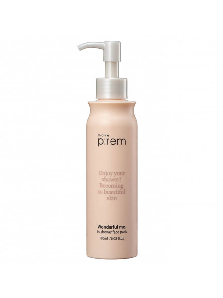 Экспресс-маска для лица мгновенного действия Make P:rem Wonderful Me In-Shower Face Pack