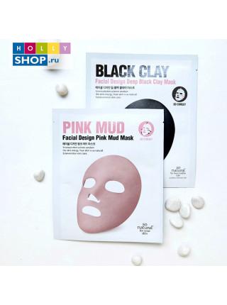 3D Маска-корсет с розовой глиной So'Natural Facial Design Pink Mud Mask