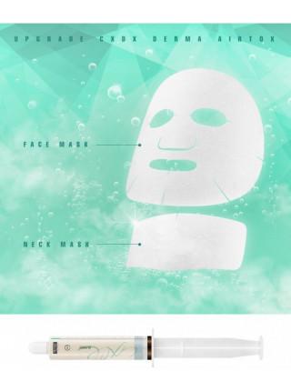 Набор для 1 процедуры карбокситерапии 23 Years Old CXDX Derma Air Tox Mask