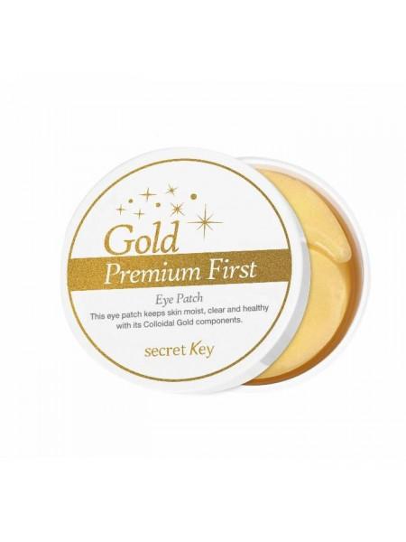 Гидрогелевые патчи для глаз с коллоидным золотом Gold Premium First Eye Patch