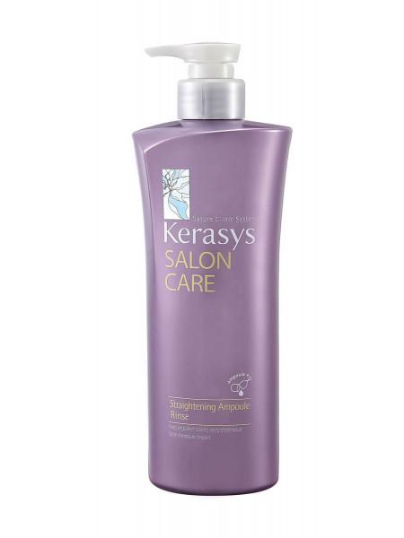 Бальзам для выпрямления волос Kerasys Salon Care