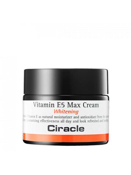 Осветляющий крем для лица c витамином Е Ciracle Vitamin Е E5 Max Cream