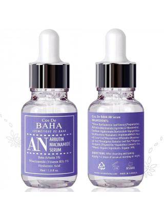 Сыворотка против пигментации с арбутином и ниацинамидом Cos de Baha Arbutin 5%+Niacinamide 5% Serum