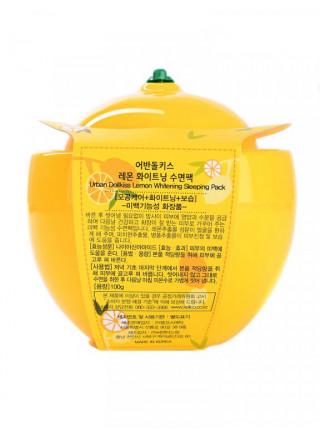 Ночная лимонная маска Baviphat Lemon Whitening Sleeping Pack