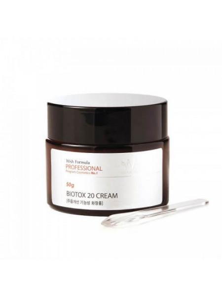 Ночной крем против морщин и возрастной пигментации Wish Formula Biotox 20 Cream