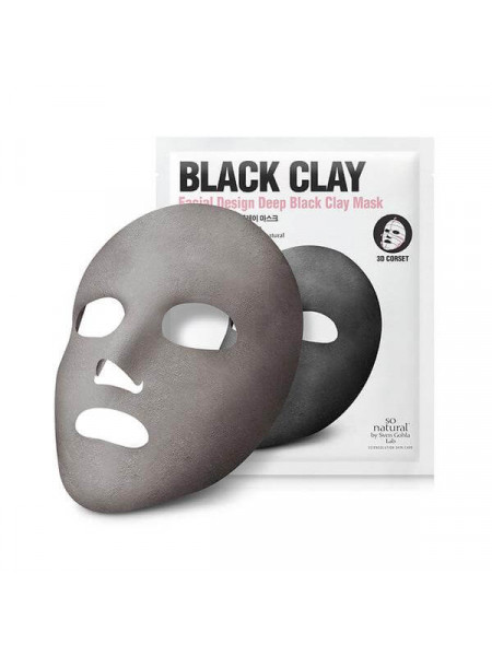 3D Маска-корсет с черным углем So'Natural Facial Design Deep Black Clay Mask