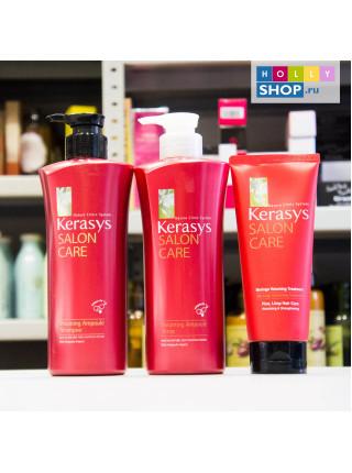 Ампульный бальзам-ополаскиватель для объема волос Kerasys Salon Care Voluming Ampoule Rinse