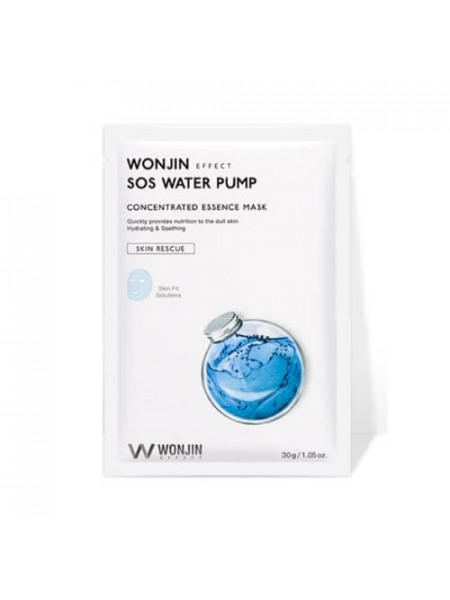 Гидрирующая тканевая маска с морским комплексом Wonjin SOS Water Pump Concentrated Essence Mask