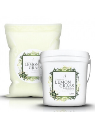Альгинатная маска для проблемной кожи с экстрактом лемонграсса Anskin Premium Herb Lemongrass Modeling Mask — 1 кг (пакет)