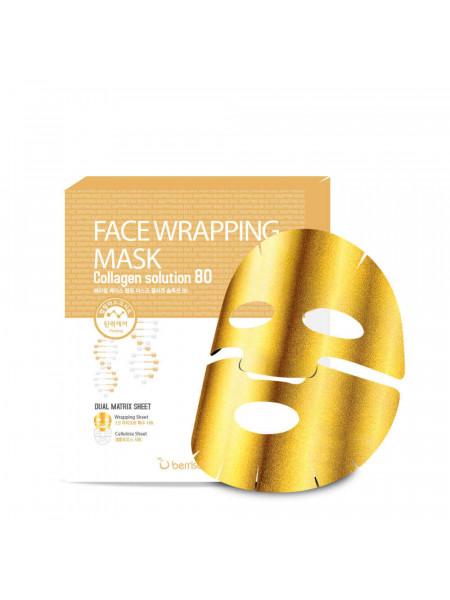 Маска для лица с коллагеном Berrisom Face Wrapping Mask Collagen Solution 80