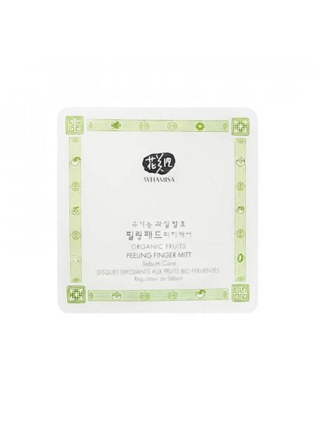 Органический пилинг-пэд для жирной кожи Whamisa Organic Fruits Peeling Finger Mitt Sebum Care
