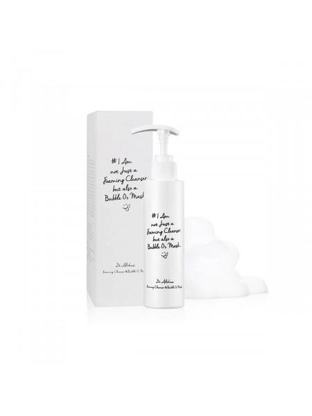 Кислородная маска-пенка для очищения кожи Dr. Althea Foaming Cleanser & Bubble O2 Mask