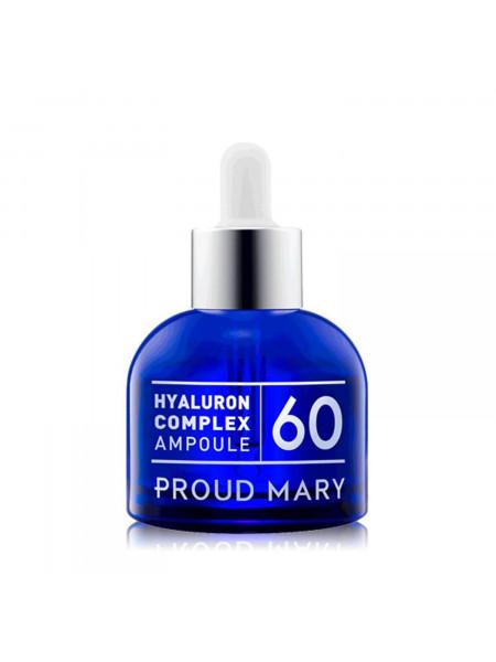 Увлажняющая сыворотка с гиалуроновой кислотой Proud Mary Hyaluron Ampoule