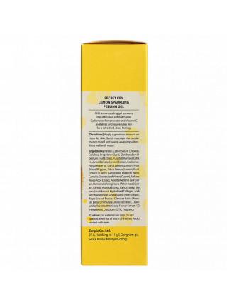 Secret Key Lemon Sparkling Peeling Gel лимонный пилинг-скатка